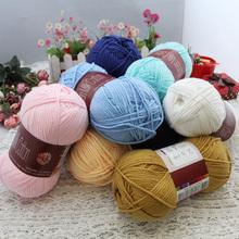 wholesale cotton yarn