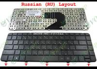 New Laptop keyboard for HP Pavilion G4 G4-1000 G6 G6-1000, Presario CQ43 Black Russian RU Version - 633183-251