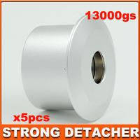 5pcs/lot Magnetic detacher EAS super detacher 13000gs for detaching security tags DHl shipping
