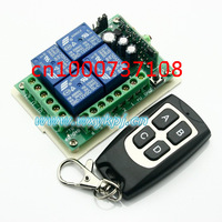 Wholesale prices  Free shipping 12V 10A 4CH RF Wireless Remote Control System For Garage Doors /Window / Auto Door