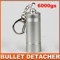 EAS Magnetic Mini detacher Bullet EAS Detacher for Security Tag stoplock tag freeshipping