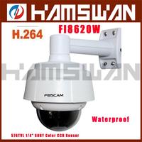 Foscam FI8620W White IP Network Security IP Camera w/ 9dbi IR Light Night Vision