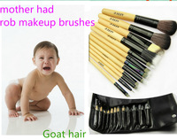 12pcs Professional Portable makeup brushes kit make up Brushes Set Cosmetic Brushes with Black Leather package