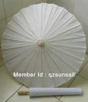 [Free Shipping] 20PCS WHITE PAPER UMBRELLAS WHOLESALE FOR WEDDING