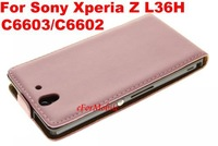 Slim Flip Cell Phone Case leather case  For Sony Xperia Z L36H C6603 C6602