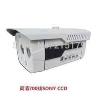 DAHUA HD 1.3Megapixel Waterproof HDCVI Camera 720P IR camera analog Bullet camera IR distance 30M Waterproof IP66 With OSD menu