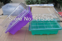 Free shpping! 10pcs 12Cells Plastic Nursery Pots with Transparent Tray&Cover, seed starting/breeding for Garden/home