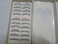 217# 50 Pair Natural with Black edge Fake False Eyelashes Eye Lash