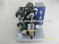 HP-241B electrical stamping coding machine