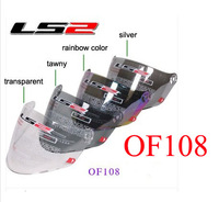 LS2 -OF108  electric vehicle  motorcycle helmet  visor,4 colors,1pc/pack
