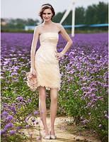 Listen ! Smelling... Yesterday Once M...... Sheath/ Column Strapless Short/Mini Organza Wedding Dress