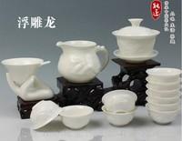 14Pcs/Set yixing purple clay tea kung fu tea set suit ,chinese porcelain tea set, clay Purple sand teapot set,Free shipping