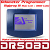 Main Unit of Digiprog III Digiprog 3 Odometer Programmer with OBD2 Cable Digiprog3(China (Mainland))