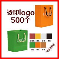 500pcs/lot Print Logo Fashion Paper Bag Shopping Bag Plastic Bags With Logo Gift Bags Custom Logo Wholesale