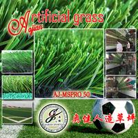 10 years warranty soccer synthetic lawn