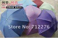 Thirty percent of 7 k silver plastic bar riser silver plastic folding umbrella QingYuSan travel umbrella