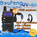 BAOFENG UV-5R Two-Way Radio Professional FM Transceiver Dual Band Frequency(EU Adaptor)