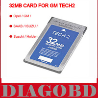 Lowest price GM Tech2 32MB memory Card GM card,gm tech2 card