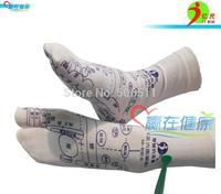 men dress socks acupoint socks The foot hole graphic socks