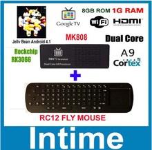 rk3066 mini pc promotion
