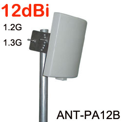 1.2G 1.3G Patch Antenna Directional 12dBi High Gain 1100-1300MHz Microwave Wireless Panel