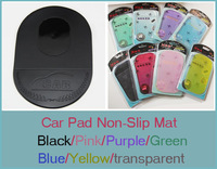 Brand New Retail Bag Power Silica Gel Magic Sticky Spider Anti Slip Car Pad Non-Slip Mat For Mobile Phone Pad PDA Non Slip Mat