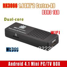 cheap dual core ug802