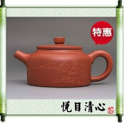 Freeshipping Yixin tea pot handmade zisha teapot purple sand pot clear cement Yixing teapot(China (Mainland))