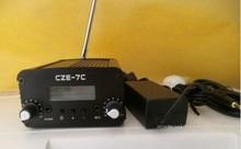 fm broadcast transmitter promotion