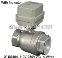 2'' motorized valve AC110V-230V Actuator with 50mm stainless steel valve for water heating water treatment equipment