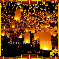 Free shipping 25pcs/lot Cylinder Shape Chinese Sky Wish Lantern Ballons Flying Wishing Lamp for Wedding Party