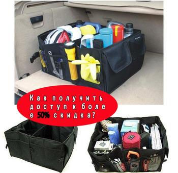 Practical type car trunk finishing box garbage bucket car glove box storage box