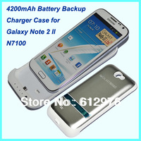 4200mAh Backup Battery Charger case for Samsung Galaxy Note 2 II Note2 N7100 free shipping 1pcs