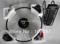 Free Shipping 500w motor for e bike kits lithium battery pack  Wholesale Disc Brake LCD display- MK09