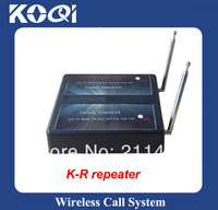 Free shipping free High Power Signal Enhancer K-R SignalKing with high gain Antenna