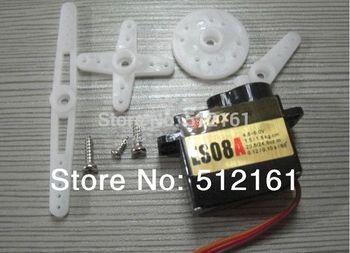 EMax 9g high Sensitive Mini Servo ES08A 8.5g ES08 3D PR