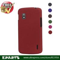 Free Shipping 1 pcs Good Quality Quicksand Hard Case Cover for Google LG Nexus 4 E960 Mako Casual Style