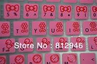 "hot,lovely hello kitty Silicone Keyboard Protective Film Cover Skin for MacBook Pro 13"" 15"" 17"",free shipping,1pc"