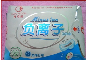 Winalite Lovemoon/ 19 Packages/Lot  Qiray Anion Sanitary napkin