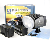 LED VIDEO Light ZF-2000 Hot shoe Lamp Lighting 2000LM 5600k CREE XML U2 for Camera Camcorder DV DSLR
