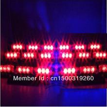 cheap red led strobe lights