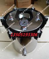 Medical pressure sterilizer xfs-280a stainless steel portable pressure steam sterilizer autoclave