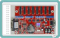 TF-M3U led sign controller