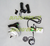36V 250W electric bicycle conversion kits
