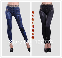 2013 New arrival sexy punk Pants For Women Fashion Seamless Leggings high quality Tights F62