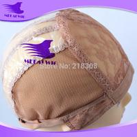Machine Made wig Weft wig Cap inside inner caps net wig making wholesale free shipping Supplier Size Medium 20piece\dozen