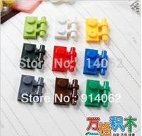 DIY Building blocks child toys 500pcs/lot  color assorted FREE shipment