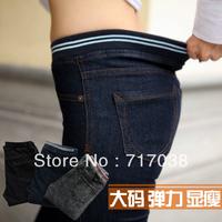 2013 spring plus size elastic legging elastic waist jeans female  Free shipping