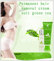 Permanent hair removal cream suit dew LanJiNa green tea  free  shipping
