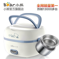 Electric heating lunch food box in stainless steel other kitchen appliance